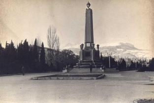 Старые фото Алушты